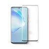 Стъклен протектор за Samsung Galaxy S20